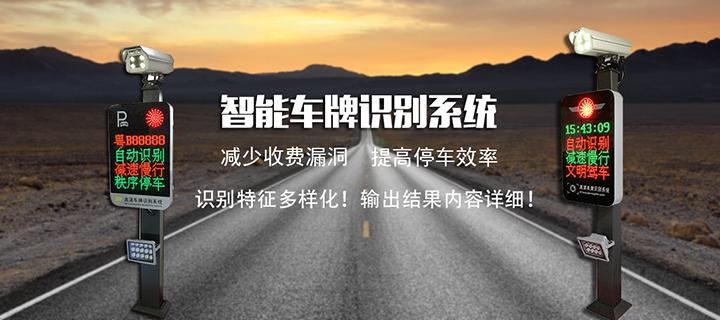手机banner图片02